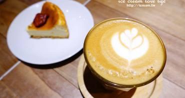 【台北東區】Fabrica 椅子咖啡 - 設計現代感 下午茶咖啡燉飯推薦 信義安和