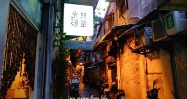 【桃園市區】只是光影 獨立咖啡廳 - 火車站附近 巷弄文青感藏書咖啡廳 下午茶咖啡 wifi / 插座