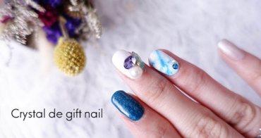 【台北中山】Crystal de gift nail & cafe – 天然石大理石彩繪 春夏腳指甲 凝膠 中山捷運站美甲