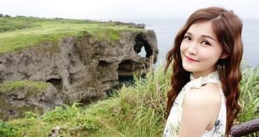 【沖繩景點】萬坐毛 - 北部沿海 海天一線 大象鼻天然奇景