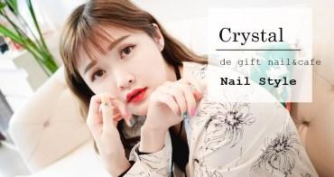 美甲光撩 Crystal de gift nail&cafe 中山捷運站 跳色撞色繽紛款 優雅個性同時掌握