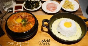 北村豆腐家 台北阪急店 豆腐煲、鐵拌飯、韓式料理