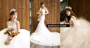 【婚紗試穿】台北幸福感婚紗 - 挑選秘訣 自助包套 婚禮攝影/新娘秘書/禮服單租