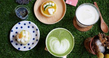 【台北中山】行天宮 咖啡廳甜點蛋糕下午茶 填一點-甜點手作咖啡店