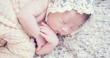 【yiyi育兒日記】18D 成長紀錄,超夢幻新生兒寫真 -  有有拍拍 親子攝影工作室