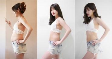 【產後瘦身】產後2個月回到原本的S曲線,肥肚掰掰我的腰回來了!!花FLOWER瘦鑰塑身衣