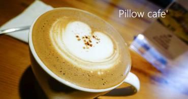 【台北大安】Pillow Cafe - 信義安和 可愛店狗陪你吃下午茶 寵物友善餐廳