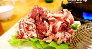 【台北中山】林家蔬菜羊肉爐 - 冬季溫補必吃溫體涮羊肉火鍋 吉林店