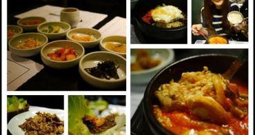 【台北中山】北倉洞 - 韓式料理小菜吃到飽!!!推推豆腐鍋小菜無限!!