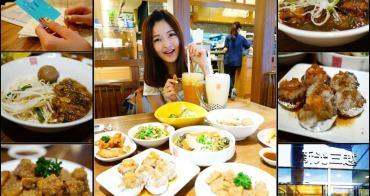 【台北天母】天母新光三越餐廳美食[春水堂] - 來自台中的好喝珍珠奶茶 悠閒茶藝館
