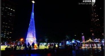 【新北板橋】新北市歡樂耶誕城 - 情侶約會、遛小孩都適合的聖誕燈光秀