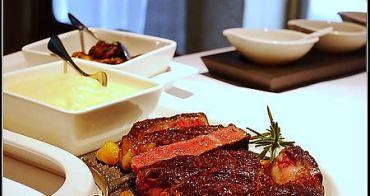 【台北中山】歐華地中海牛肋排館 - 超頂級肋眼牛排饗宴