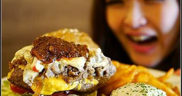 【台北內湖】the Chips - 大份量美式餐廳 超驚喜的雞柳條!