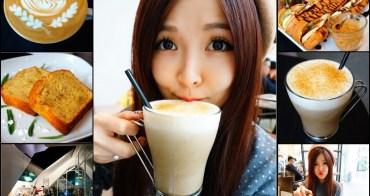 【台北內湖】5senses café - 坐落於樣品屋的安靜舒適悠閒咖啡廳