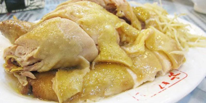 『新北深坑_古早厝人文豆腐美食』招牌的閹雞,桌上必有的炸豆腐捲,酥脆的肥腸!