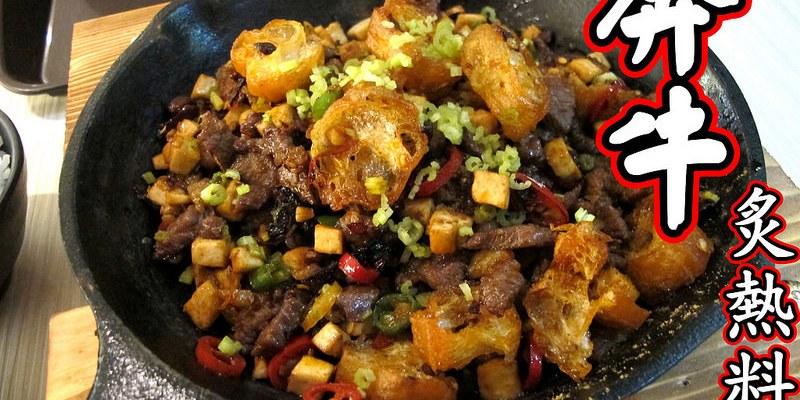 『台中西屯區_奔牛炙熱料理』百貨公司的美食街也能吃到高級廚師做的料理!