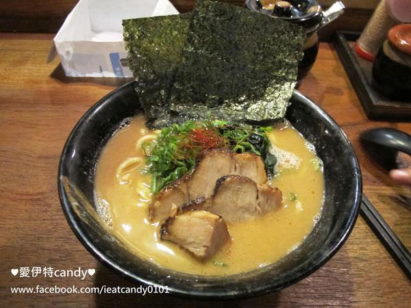 『彰化市區 _ 麵處小林』號稱日本道地拉麵,豚骨湯頭與叉燒的滋味~