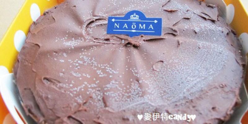 『宅配甜點_naoma那歐瑪烘焙』濃郁的黑色幽默伯爵巧克力香蕉蛋糕+獨特滋味的巧啡撥片 (下)