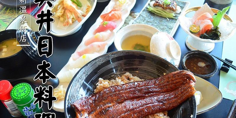 『台中烏日_美井日本料理』超大份量鰻魚飯,新鮮握壽司,享用美食與美景、還能泡溫泉!