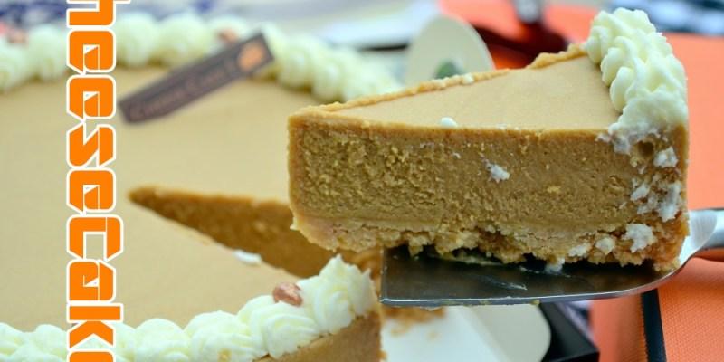 宅配甜點推薦_CheeseCake1│品嘗貴婦等級的甜點,一點焦情、一點矯情。