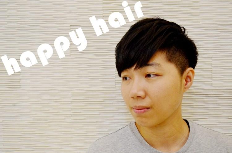 大里髮廊_Happy Hair│台中髮廊首席設計師Baka!披頭散髮搖身一變成為韓國歐巴!