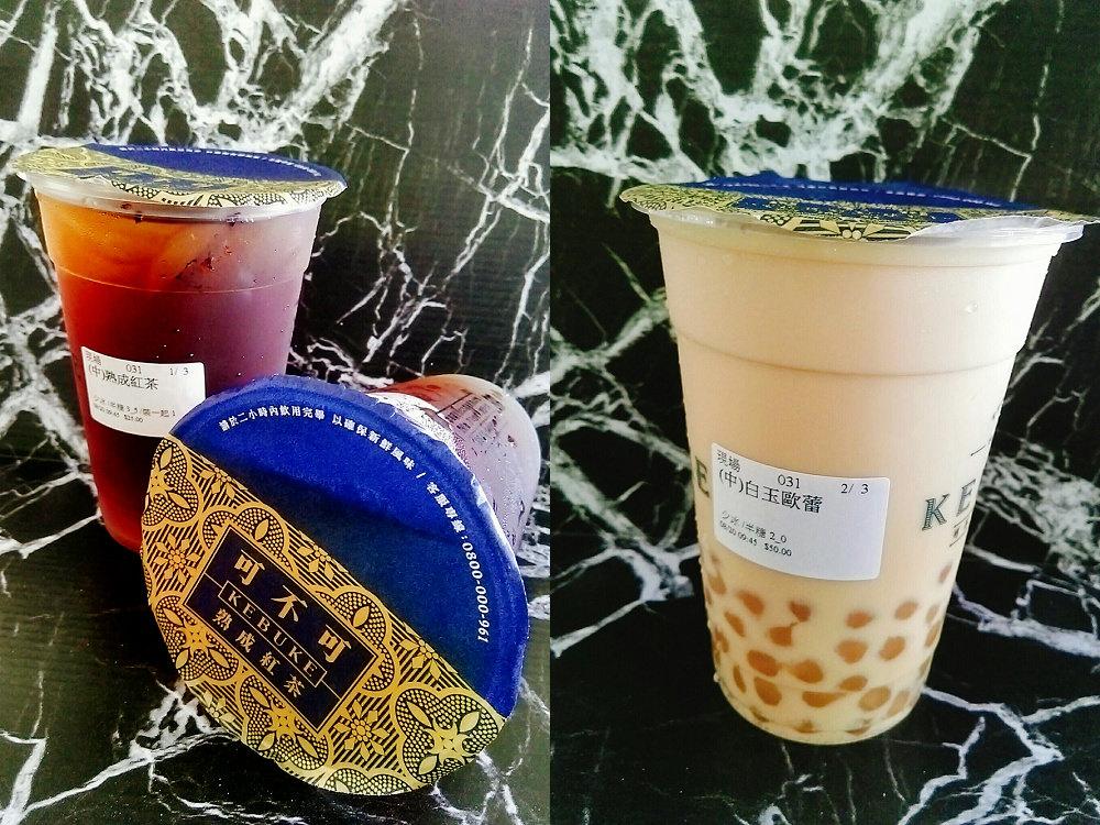 鹿港飲品_可不可熟成紅茶│熱門飲品現身鹿港,熟成的茶韻味、上癮的鴉片紅茶,喜歡哪一個?(隨手札記)