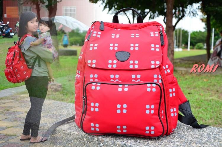 媽媽包推薦_ROMI 羅米兔│一邊背著包包、一邊牽著孩子,牽守包陪伴小孩長大!