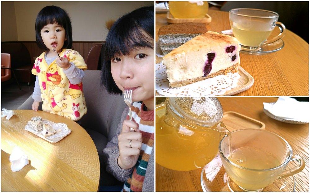 社頭甜點_四季花園│社頭下午茶推薦!在百花齊放的咖啡館裡享用美味甜點。