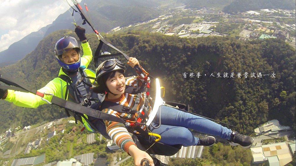 人生就是要嘗試點不一樣的!台灣拖曳飛行傘俱樂部讓你遨遊天際~
