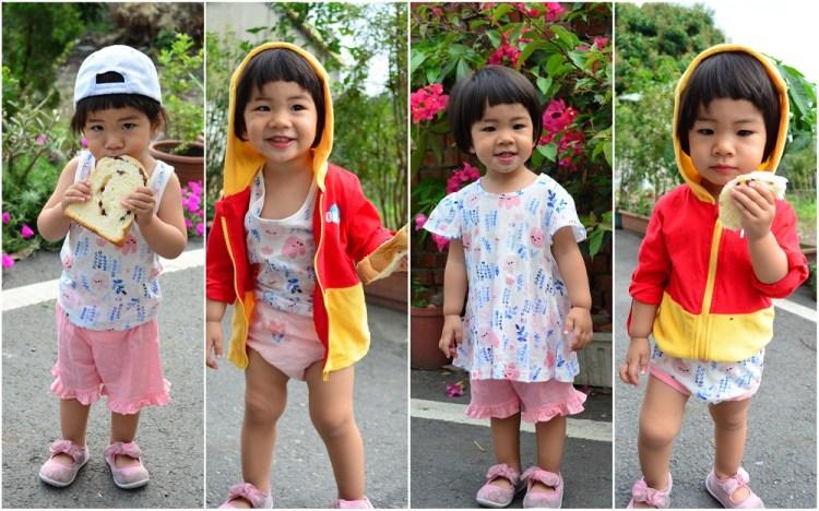 網購童裝_璽恩SIIEN│韓國童裝Moonya Moonya、Chummy Chummy,打造小孩休閒穿搭。