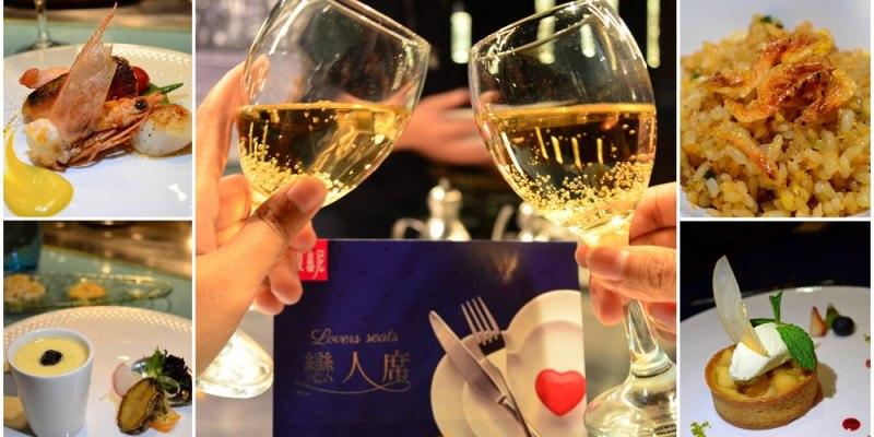 台中餐廳_夏慕尼新香榭鐵板燒│文心路餐廳推薦!特別日子屬於特別的妳/你~