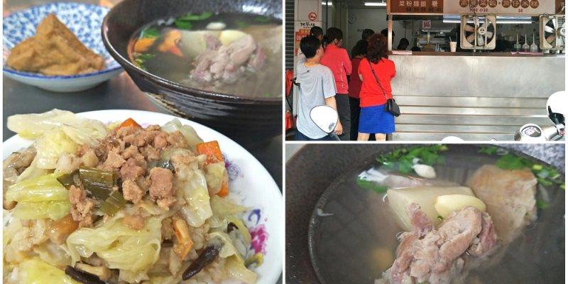 北斗美食_阿琴姐高麗菜飯│目前最愛的北斗高麗菜飯!清甜濕潤,令人多扒好幾口飯!