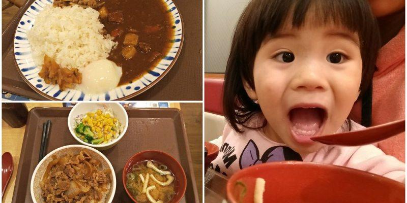 すき家│都島美食,日本三大連鎖牛肉丼飯之一!吃到滿滿的肉片~