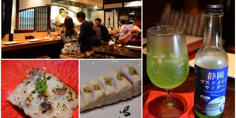 中山站美食_東京田町 鳥心│中山串燒居酒屋推薦!沒想到居酒屋也能像在吃法國料理。