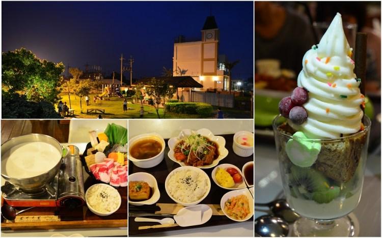 后里美食_星月大地輕食咖啡廳│觀看浪漫夜景,聽著駐唱歌手唱歌,吃飽還能泡腳、泡湯。