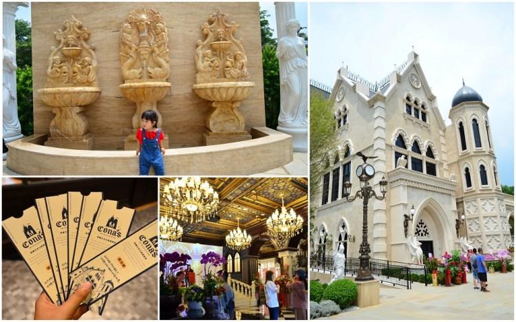 南投景點_妮娜巧克力夢想城堡│埔里新景點,超夢幻的歐式城堡,新打卡景點~