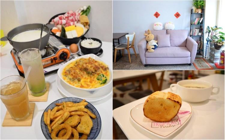 霧峰美食_小潞屋 A Dream Road│恩愛夫妻打造的溫馨氛圍中享用精緻義式料理。