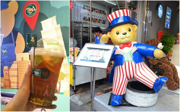鹿港飲品_泰迪熊私藏茶│鹿港天后宮新開幕飲品,超好拍照、超可愛的泰迪熊~