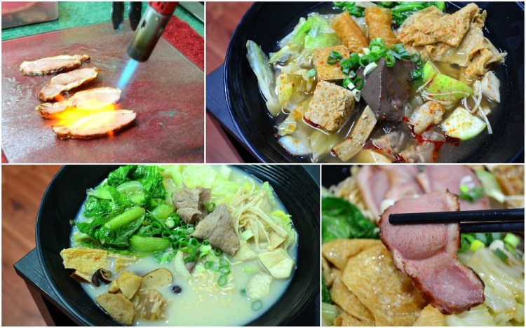 台中美食_雞咕雞咕gugo│滷鍋滷味cp值高、百元有找,跟一個小火鍋一樣超有飽足感!台中滷味加盟。