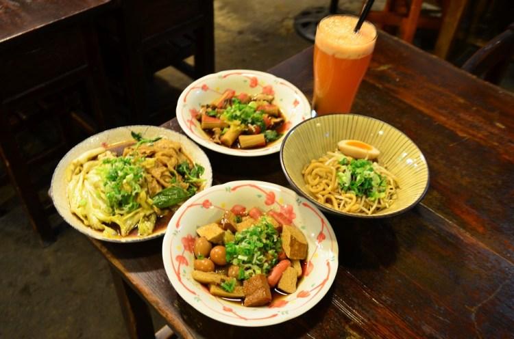 鹿港美食_台灣鹿港囝仔│鹿港小吃,懷舊滷味餐廳,一大一小居然點了……