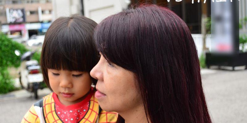 逢甲髮廊_VS.Hair│迎接秋分之際,一抹微醺的酒紅色染上髮梢~