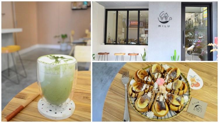 社頭美食_鹿點咖啡糸彔店│社頭新開幕咖啡館,隱藏在熱鬧的市場商圈內!