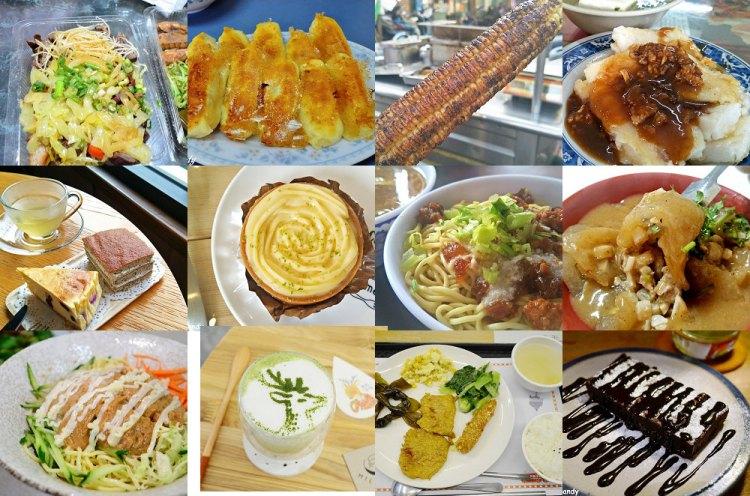 社頭美食懶人包│精選十二家社頭特色美食,包含無名小吃、咖啡館、滷味、香噴噴的烤玉米!