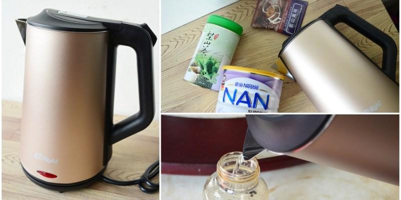 快煮壺_ENLight伊德爾│防燙電茶壺,泡奶、泡茶、泡咖啡一按就上手!