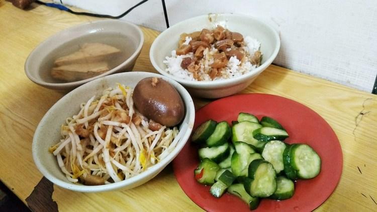 彰化美食_郭媽媽滷肉飯│彰化火車站附近的學生平價銅板小吃,簡單的美味~