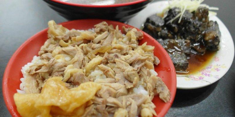 員林美食_員湘園當歸鴨肉麵線│員林火車站附近知名小吃,食補展現好氣色。