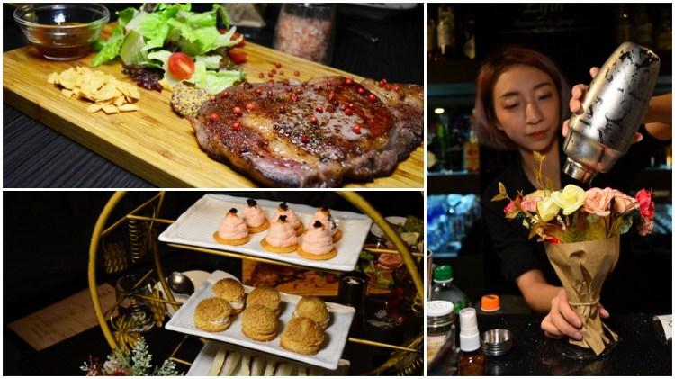 受保護的文章:東區美食_Elfin Restaurant & Lounge│台北巷弄內餐酒館,探索精靈花叢內的秘密吧!