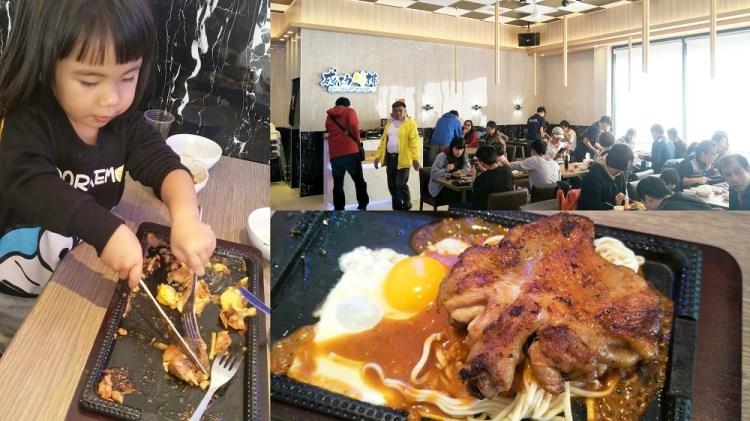田中美食_成功牛排│全新開幕的牛排館,加麵不用錢,飲料、湯品、爆米花無限續!