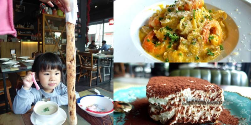 員林美食_We Pizzeria 義式餐廳│員林火車站附近義式料理!主食、甜點都表現不錯~