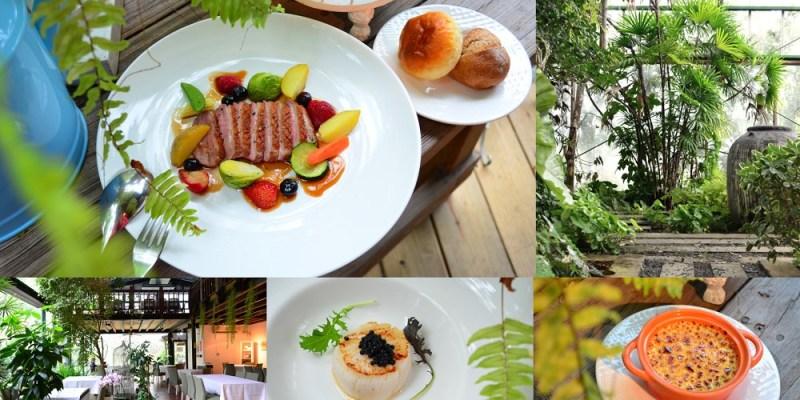 新社美食_千樺花園餐廳│台中聚餐好選擇,享受在大自然間用餐的浪漫氛圍~